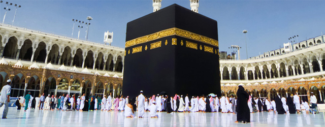 Hajj Packages 2014 USA