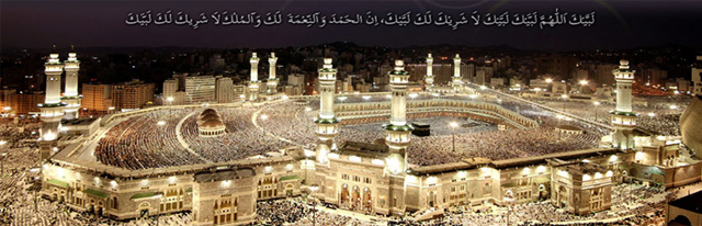 Hajj Packages from Pakistan
