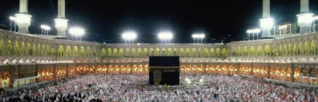 Hajj Packages for Pakistan